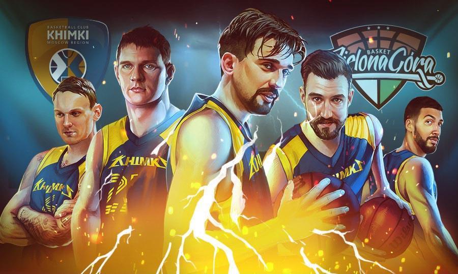 «Химки» откроют новый сезон Единой лиги ВТБ