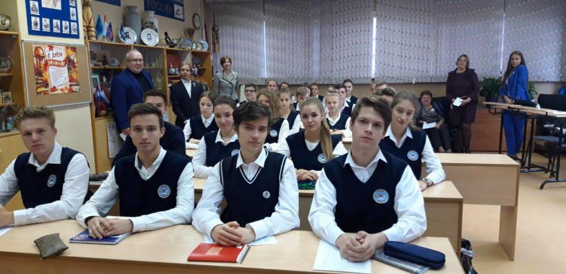 Химкинским школьникам рассказали об истории развития института бюджета