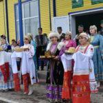 II Всероссийский съезд директоров клубных учреждений стартует 27 сентября