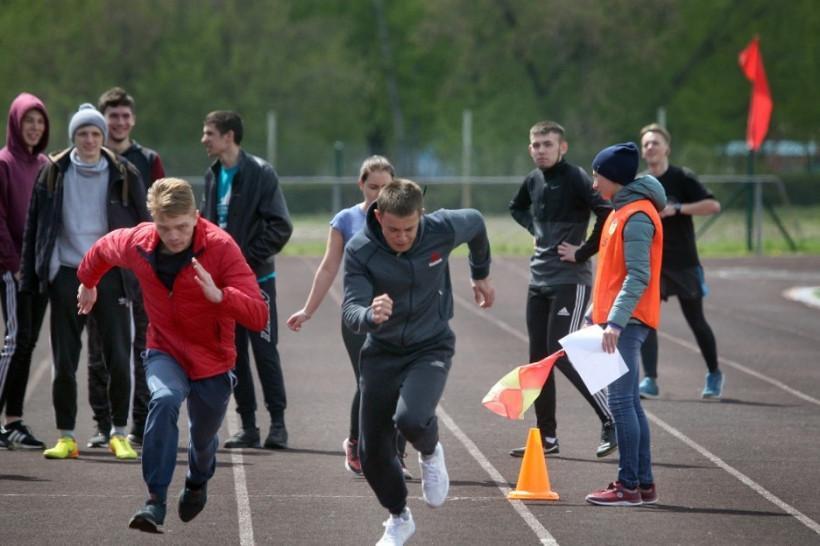 Испытания ГТО проходят в рамках фестиваля студенческого спорта в Химках
