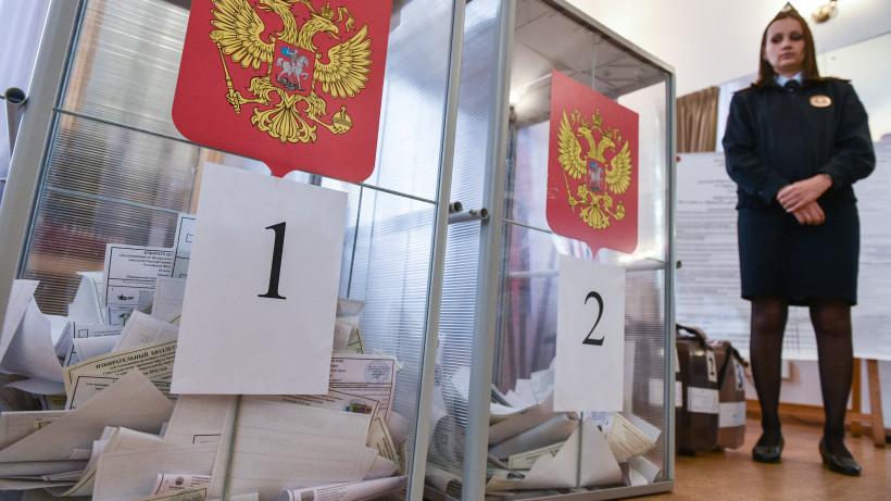 Избирательные участки заработали в Московском регионе