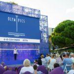 Ялта приняла эстафету Театральной олимпиады в Крыму