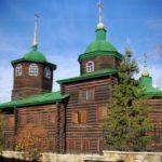 Экскурсия «История декабристского движения и пребывание декабристов в Сибири»
