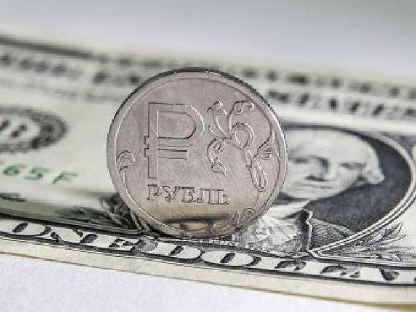 Эксперт рассчитал предел падения курса рубля в 2019 году