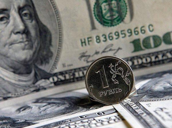 Эксперты: доллар встал на путь ослабления
