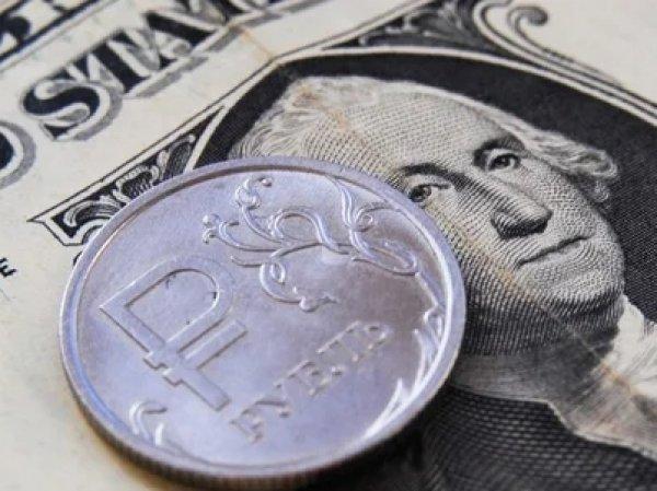 Эксперты ожидают новые испытания для рубля