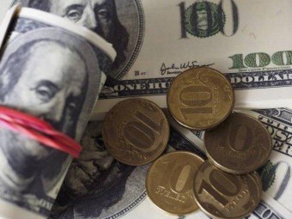 Эксперты рассказали, что стабилизирует курс рубля