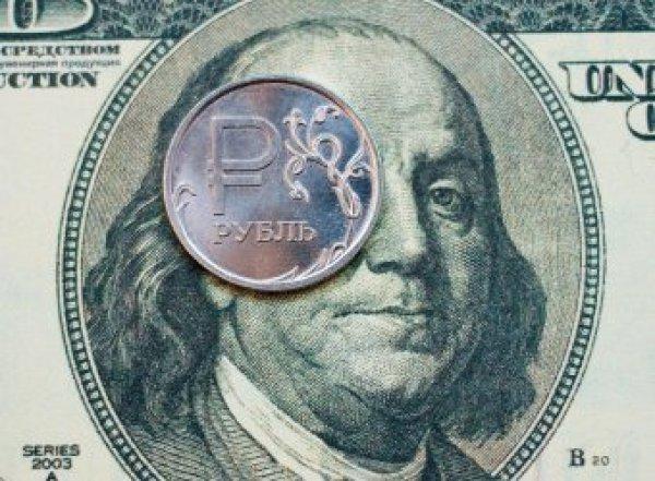 Эксперты рассказали о том, что ждет курс доллара