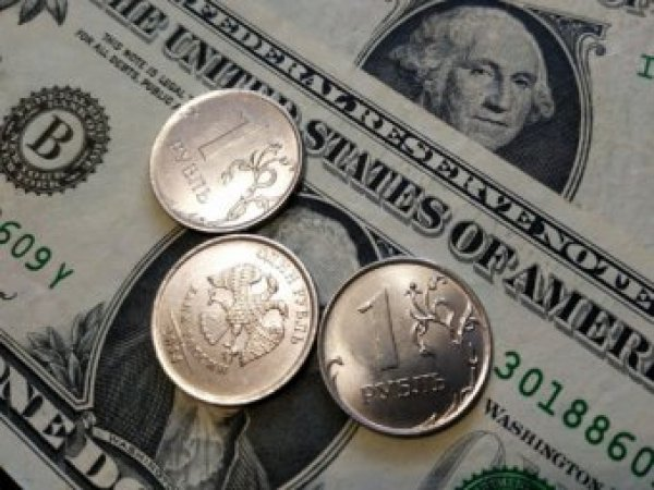 Эксперты: рубль лишился поддержки