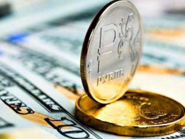 Эксперты: рубль неожиданно отреагировал на новости из США