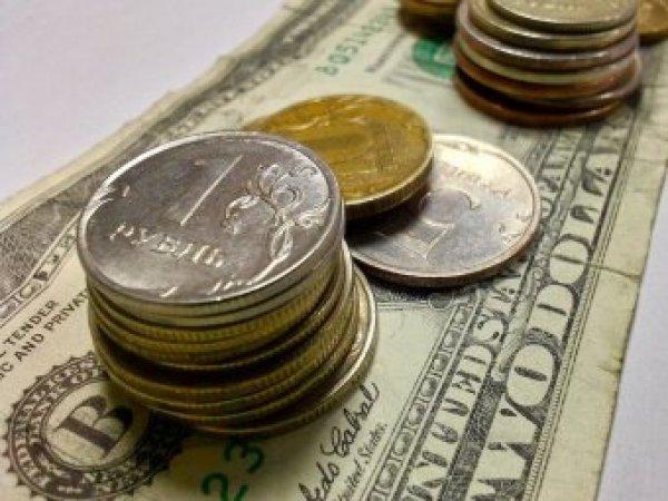 Эксперты: сегодняшнему курсу рубля осталось две недели