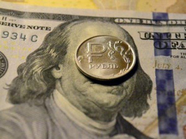 Эксперты заговорили о позитиве для рубля