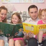 Книжная выставка «Читаем всей семьёй»