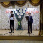 Концертная программа «Пусть всегда будет мама»