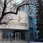 Круглый стол по вопросам сохранения памятников деревянного зодчества состоится в Петербурге в ноябре 2019 года