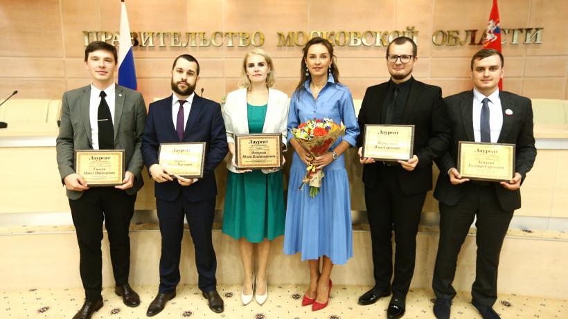 Лауреатов конкурса «Педагог года Подмосковья – 2019» наградили в Подмосковье