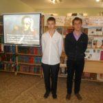 Литературно-музыкальный салон «Он был источник дерзновенный»