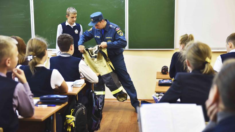 Месячник безопасности стартовал в образовательных учреждениях Подмосковья
