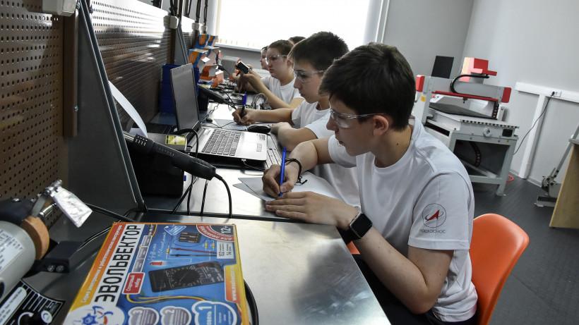 Международная школа пройдет на базе детского технопарка в Королеве