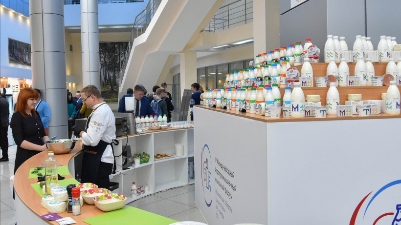 Международный агропромышленный молочный форум откроется в Подмосковье 26 ноября