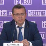 Минкультуры России выступит официальным партнером выставки частных музеев в Сокольниках