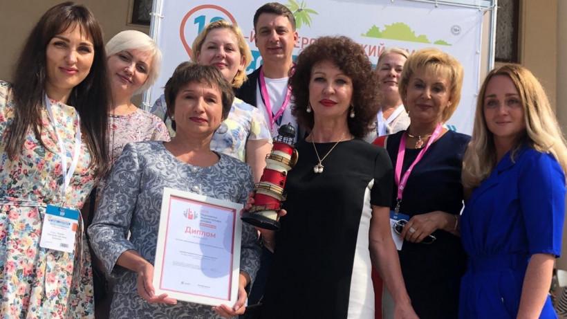Московский областной перинатальный центр признали лучшим в России