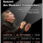 Московский синодальный хор выступит в Германии с концертами духовной музыки