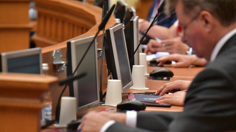 Мособлдума утвердила изменения в бюджет Московской области