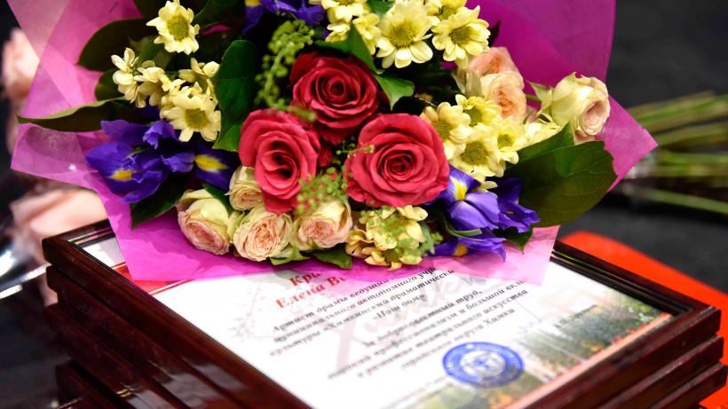 Наталья Виртуозова вручила благодарственные письма жителям Балашихи в честь Дня города