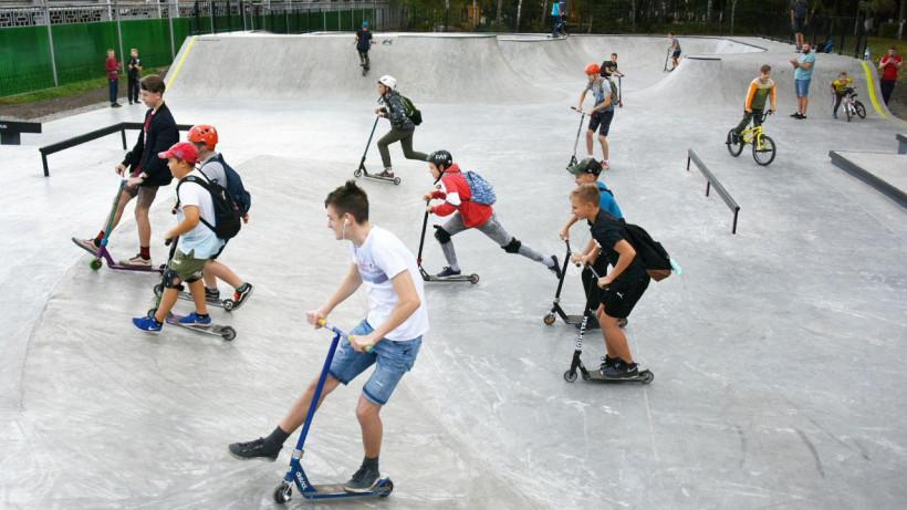 Новый скейт-парк открылся в Наро-Фоминске