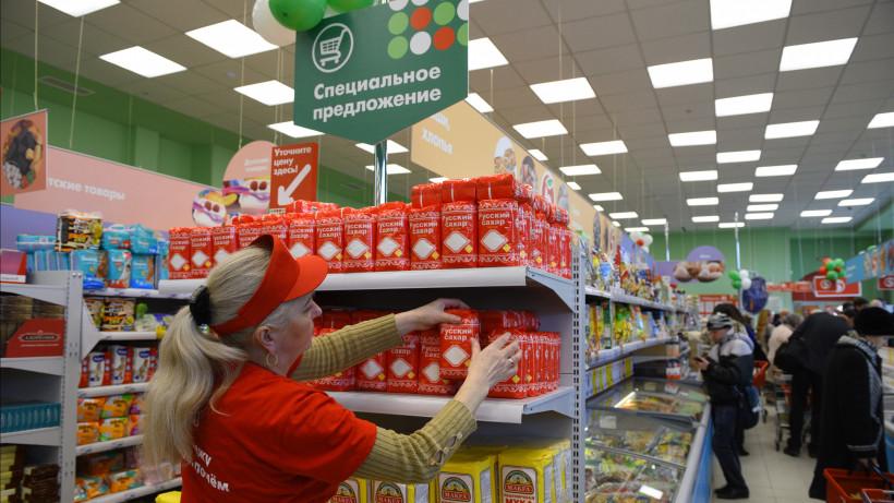 Оборот розничной торговли в Подмосковье за 7 месяцев увеличился более чем на 4,9%
