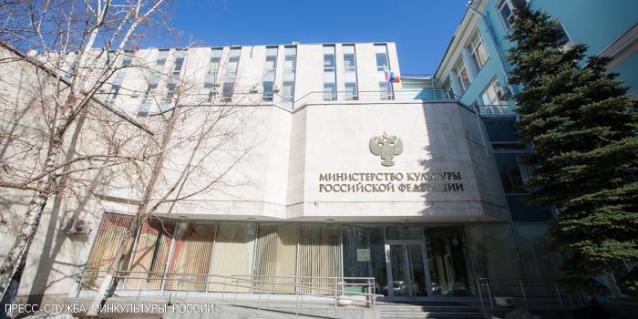 Очное заседание Экспертного совета по телевизионным сериалам Минкультуры России