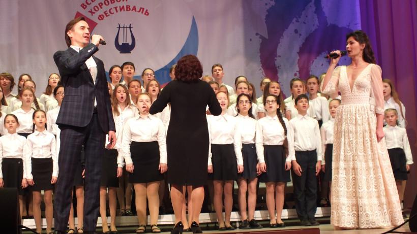 Окружной этап Всероссийского хорового фестиваля стартовал в Подольске