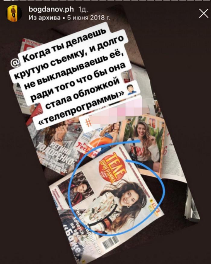"""""""Омерзительный чувак!"""": фотограф раскрыл нелицеприятную правду о Владе Топалове"""