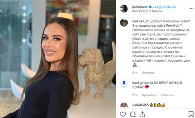 Опозоренную «модератором PornHub» Михалкову из «Уральских пельменей» спутали на фото с Бузовой