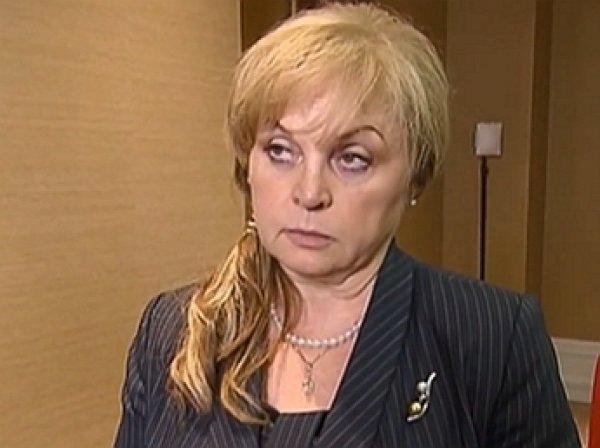 «Отбивалась стулом»: Памфилова рассказала, как ее били электрошокером