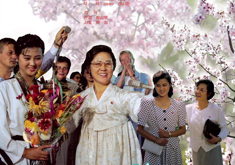 Открытие фестиваля фильмов Северной Кореи на «Ленфильме»