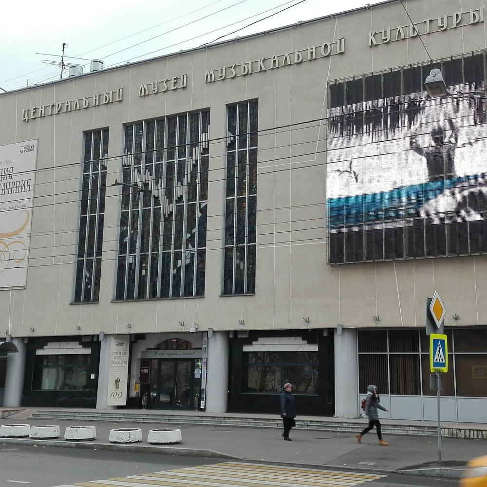 Открытие выставки «Красота и правда оперы: Мусоргский и Римский-Корсаков» в Музее музыки