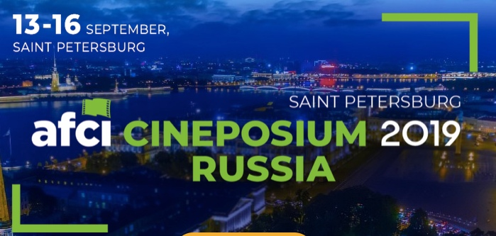 Панельная сессия «Креативная экономика: как кино привлекает инвестиции в регион?» (г. Петербург)