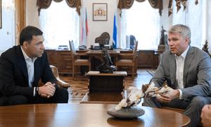 Павел Колобков и Губернатор Свердловской области Евгений Куйвашев обсудили вопросы подготовки к проведению Всемирной летней универсиады