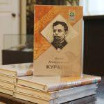 Передвижная выставка из Республики Коми «Иван Куратов: свой путь»