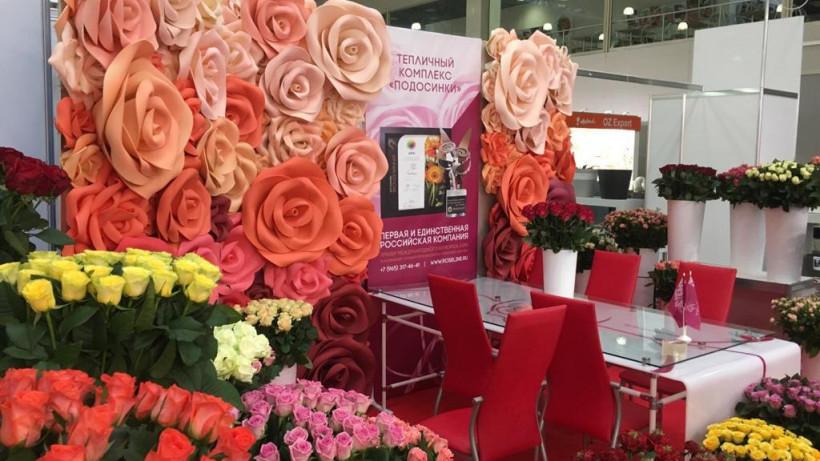 Пять тепличных комбинатов представят Подмосковье на выставке «ЦветыЭкспо – 2019»