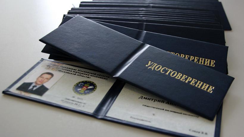 Почти 130 человек стали внештатными инспекторами Госадмтехнадзора с начала года