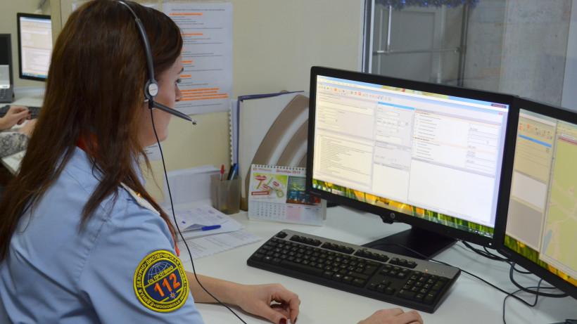 Почти 3,5 тыс. вызовов обработали операторы-психологи системы-112 Подмосковья в 2019 году