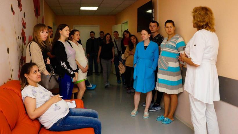 Почти 4 тыс. человек посетили Дни открытых дверей в роддомах Подмосковья за месяц