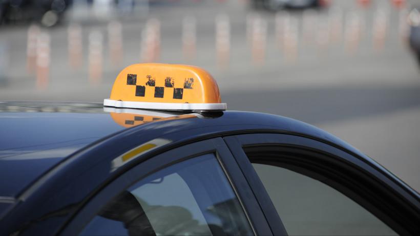 Почти 900 таксистов Подмосковья перешли на налоговый режим для самозанятых в 2019 году