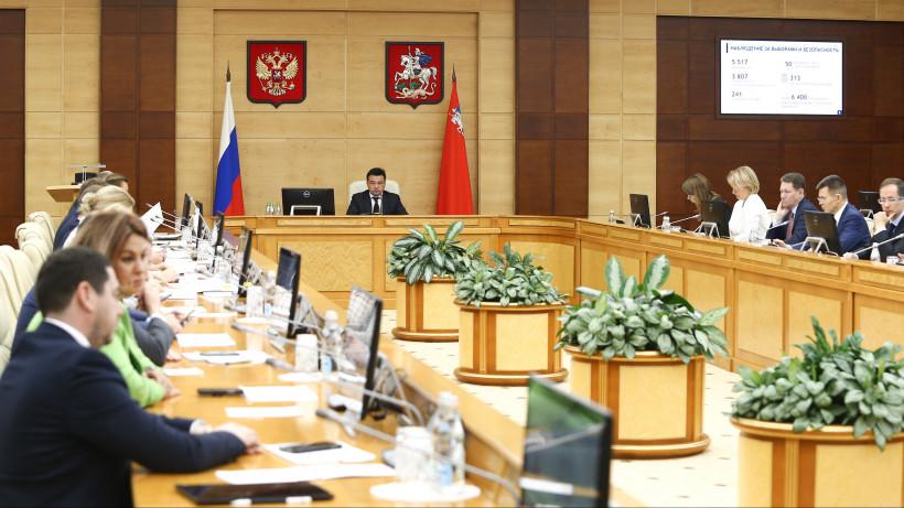 Подготовка к зиме и кадровые изменения: главные темы заседания правительства с Андреем Воробьевым