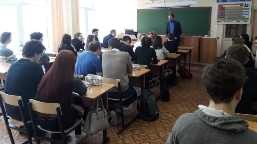 Подмосковный педагог прошел во второй тур всероссийского конкурса «Учитель года России»