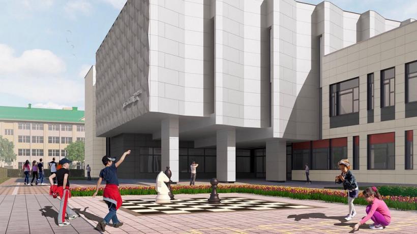 Подрядчика для строительства школы в Луховицах выбрали по итогам аукциона