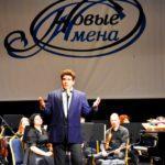 Показ концерта к 30-летию фонда «Новые имена»